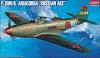 Сравнение 1/72 P-39 Airacobra - Звезда, Academy