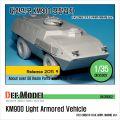 Новинка DEF Model: 1/35 KM900 R.O.K Army LAV