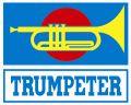 Новинки Trumpeter: ноябрь-декабрь 2011