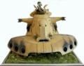 AMT 1/32 AAT Star Wars Episode 1 Armored Assault Tank - Танк Торговой федерации