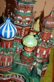Умная бумага 1/150 Собор Василия Блаженного