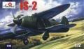 A-model 1/72 ИС-2
