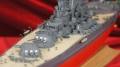 Tamiya 1/350 IJN battleship Yamato