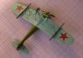 Самодел 1/72 Григорович И-ЗЕТ - Самолёт для пушки