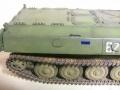 Skif 1/35 МТ-ЛБ