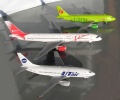 PAS Models 1/144 Boeing 757-200 VIM airlines - Дубль два