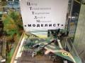 Фоторепортаж с 13-ой выставки-конкурса Техника Молодежи, февраль 2013