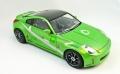 Tamiya 1/24 Nissan 350Z