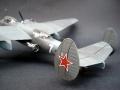 Xuntong Model 1/48 Ту-2Т