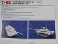 Обзор Звезда 1/35 травление для Т-90