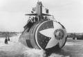 Микромир 1/350 Подводная лодка SSN-637 Sturgeon
