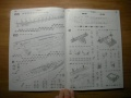Обзор ДБ против БМ 1/200 крейсер Аврора - Бумажные богини
