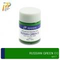 Тестирование краски IPP