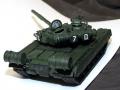 Звезда 1/35 Т-80БВ - Основной боевой танк