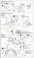 Обзор Hasegawa 1/20 Ma.K. Ausf.K KYKLOP