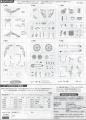 Обзор Fujimi 1/12 Kawasaki ZX-10R Trick Star