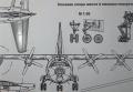 Обзор Восточный Экспресс 1/144 Ан-10А - Late, early
