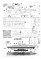 Обзор Звезда 1/700 Эскадренный миноносец Современный