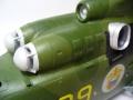 Звезда 1/72 МИ-26 пограничных войск России