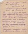 ModelSvit 1/48 Як-1б - Три могилы капитана Куценко