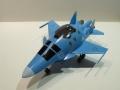 Су-34 eggplane - Первоапрельский ответ на Tiger meet