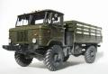 Восточный экспресс 1/35 Поздний ГАЗ-66