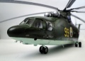 Звезда 1/72 Вертолет Ми-26
