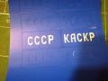 Конверсия Amodel 1/72 автожир КАСКР-1 Красный инженер