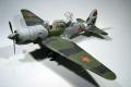 Звезда 1/48 Су-2 М-88Б