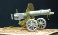 NorthStarModels 1/35 Пулемет Максим
