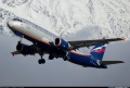 Обзор Звезда 1/144 Airbus A320 авиакомпании Аэрофлот
