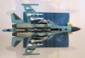 Italeri 1/72 Su-34/32 с дополнениями