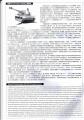 Обзор Meng model 1/35 (PzH 2000) Panzerhaubitze 2000