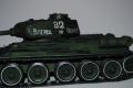 Звезда 1/35 Т-34 85