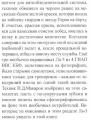 Звезда 1/48 Ла-5 - Дракон страны Советов
