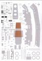 Бумажное моделирование №53 1/50 Катера типа Д-3