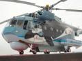 Armory/Hobby Boss 1/72 Ми-14 - Касатка, которая летает
