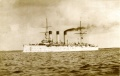 Обзор КомБриг 1/350 крейсер Аврора