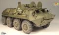 Trumpeter 1/35 Russian BTR-60PB
