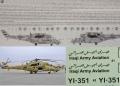 Обзор Begemot 1/72 Декаль для Ми-35