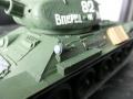 Звезда 1/35 Т-34-85 (первая модель)