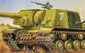 Обзор Звезда 1/72 ИСУ-152