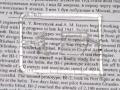 Обзор Микромир 1/48 Би-1 - Чудо не произошло
