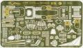 Обзор FlyHawk Model 1/700 heavy cruiser Myoko detail set