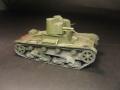 Звезда 1/35 Легкий танк Т-26
