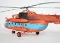 Звезда 1/72 Ми-8МТВ Полярные авиалинии