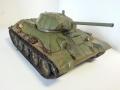 MSD 1/35 Т-34-76 экранированный