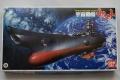 Bandai 1/700 Space Battleship Yamato