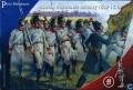 Vixtrix vs Perry Miniatures 28 mm Австрийская пехота
