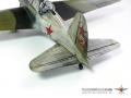 Звезда 1/48 Су-2М-88Б